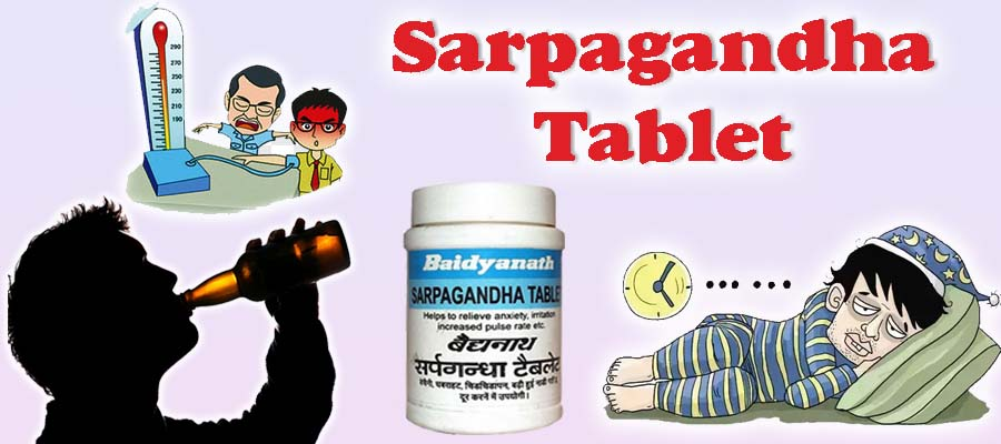 Sarpgandha tablet